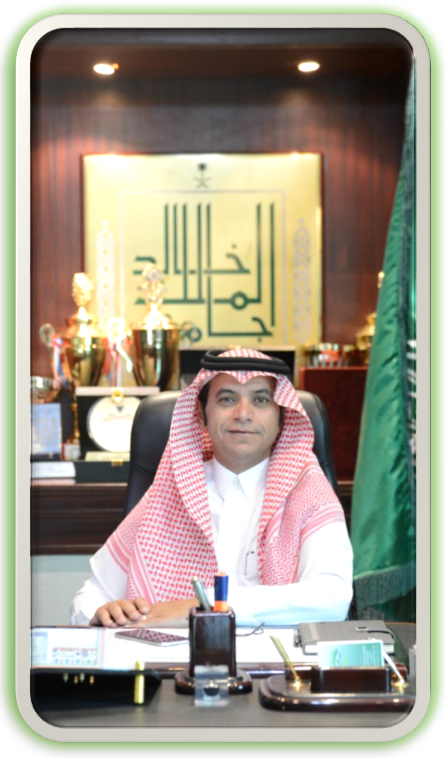 Picture of Department Chair